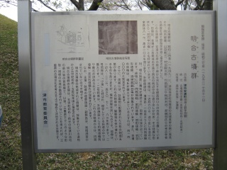 20110415blog1l