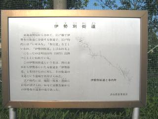 20111009blog22