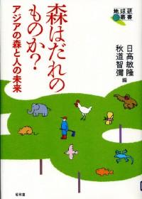 20070922blog_book1