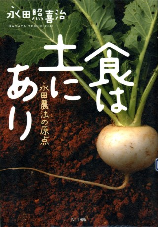 20070924blog2