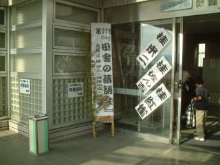 20071117blog1