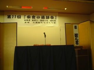 20071117blog2