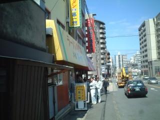 20080315blog1