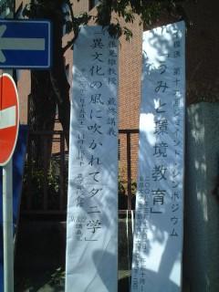20080315blog3