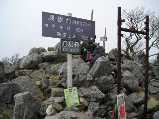 20080412blog8