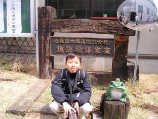 20080413blog3