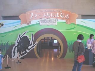 20080503blog1