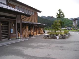 20080511blog7