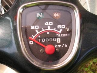 20080526blog1