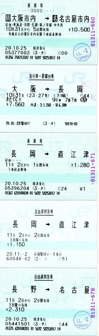 20081031blog1
