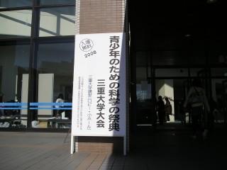 20081130blog1