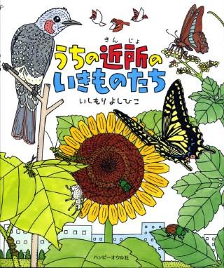 Ishimori_001