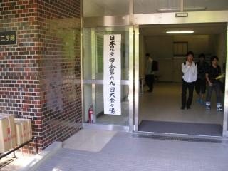 20091010blog1