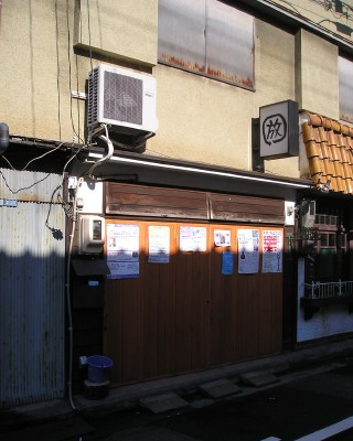 20091123blog3