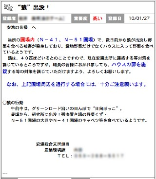 20100127blog4