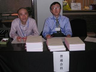 20100528blog6