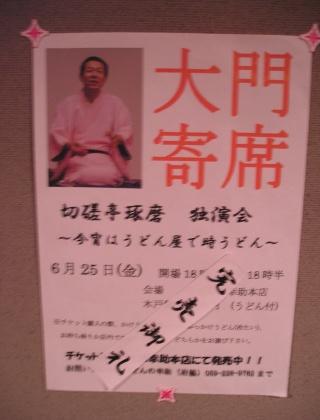 20100625blog4