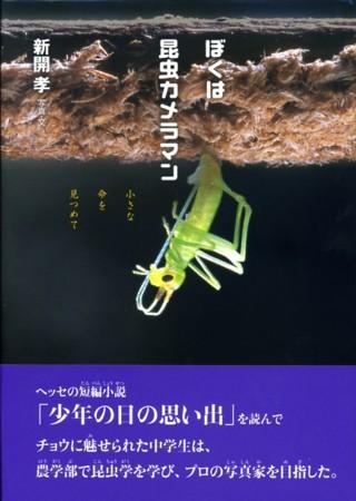 Shinkai_t_001_320