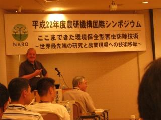 20100805blog3