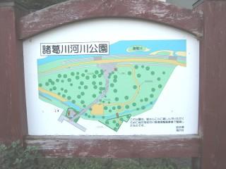 20100818blog4