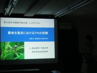 20100821blog3