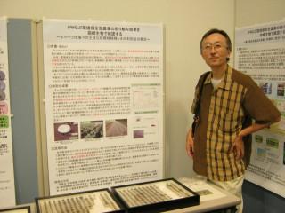 20100903blog1