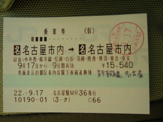 20100917blog1