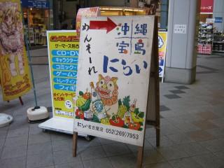 20101106blog1
