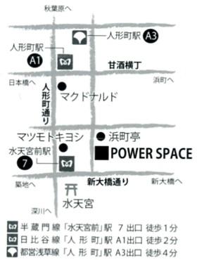 Ishimori_y_002