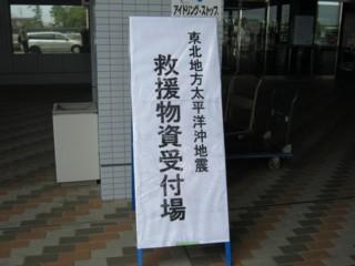 20110320blog1
