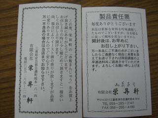 20110328blog3