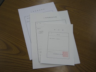 20110401blog1