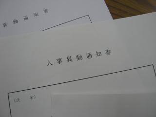 20110401blog2