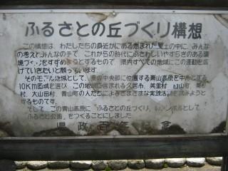 20110508blog1