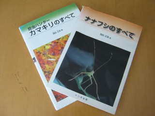 20110522blog1
