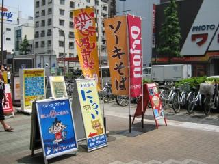 20110604blog1