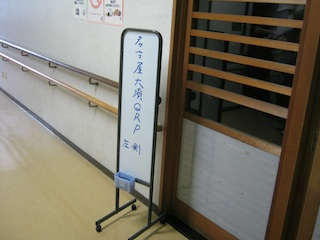20110618blog4