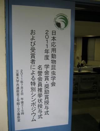 20110702blog1