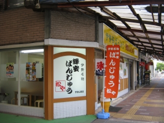 20110717blog4