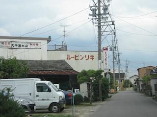 20110822blog1