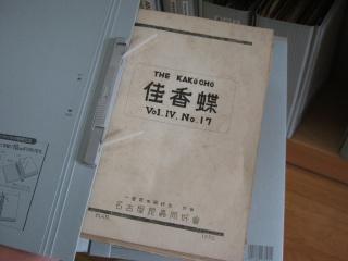 20110916blog4
