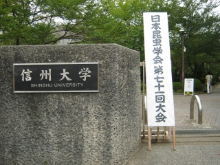 20110917blog1
