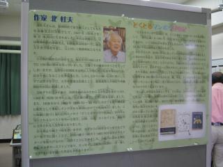 20110917blog2
