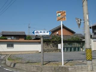 20111008blog06