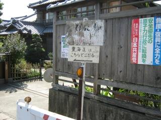 20111008blog07