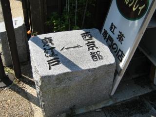 20111009blog02