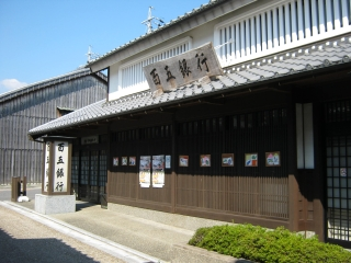 20111009blog03