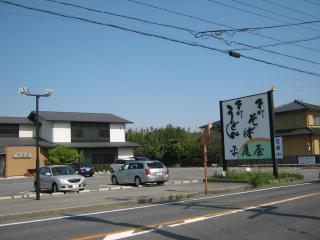 20111009blog16