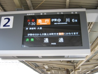 20111014blog1