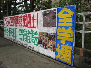 20111015blog5